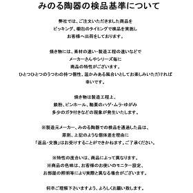 食器おしゃれ蒼花食器7点セット日本製一人暮らしカフェ風美濃焼白い食器うつわプレートボウル和食器お皿マグカッププレゼントみのる陶器お買い得送料無料