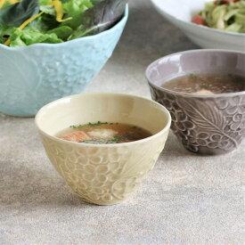 食器 和食器 みのる陶器 バウハウス ボウルS φ11.5×H7cm うつわ 日本製 美濃焼おしゃれ 食器