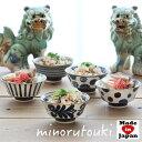 みのる陶器 美濃焼 南風(ぱいかじ) 反型茶碗 陶器 飯碗おしゃれ 食器 ごはん