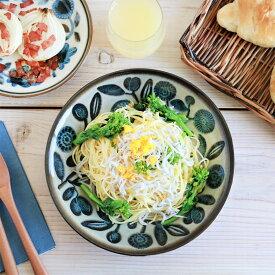 食器 おしゃれ クラシコ カレーパスタ オシャレ 深皿 北欧風 うつわ 日本製 日本 洋食器 みのる陶器