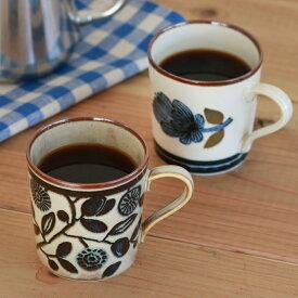 食器 おしゃれ クラシコ マグカップ オシャレ コップ 北欧風 カフェ風 うつわ 日本製 洋食器 プレゼント みのる陶器