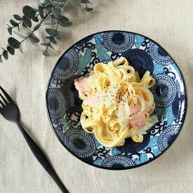 みのる陶器 美濃焼 紺青 8インチクープ Φ20.5×H4.5cm 陶器 和 食器 レンジ 食洗機 OK 日本製おしゃれ 食器