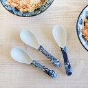食器 みのる陶器 美濃焼 紺青 レンゲ 17.5×4.5cm 陶器 和 食器 レンジ 食洗機 OK 日本製 和 洋 れんげ スプーン おし…