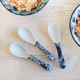 食器 みのる陶器 美濃焼 紺青 レンゲ 17.5×4.5cm 陶器 和 食器 レンジ 食洗機 OK 日本製 和 洋 れんげ スプーン おしゃれ 食器