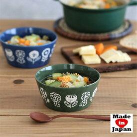 食器 和食器 みのる陶器 プランタリー 軽量切立小鉢 M フラワーリング φ13.1×H5.9cm うつわ 日本製 美濃焼