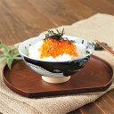 美濃焼 ご飯茶碗 白波くじら 青 茶碗 特大 φ14.5×H6.5cm 飯碗 ごはん 陶器 和 食器 レンジ 食洗機 OK 日本製 みのる…