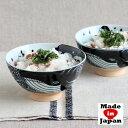 美濃焼 ご飯茶碗 白波くじら 茶碗 大 φ12.5×H6.5cm 飯碗 ごはん 陶器 和 食器 レンジ 食洗機 OK 日本製 みのる陶器…