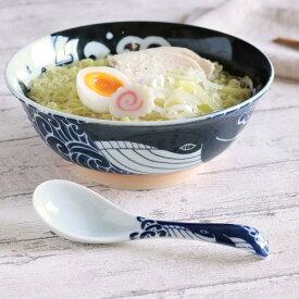 食器 おしゃれ 美濃焼 白波くじら レンゲ 17.5cm 陶器 オシャレ食器 子供 れんげスプーン 日本製 みのる陶器