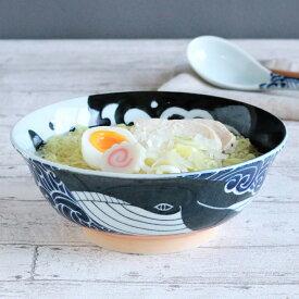 食器 みのる陶器 美濃焼 白波くじら 6.8寸ラーメン丼 Φ20.7×H7.5cm 陶器 和 食器 レンジ 食洗機 OK 日本製 和 洋 食器 うつわ おしゃれ