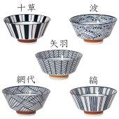食器和食器ご飯茶碗みのる陶器寿々~JUJU~反型茶碗呉須うつわ日本製美濃焼