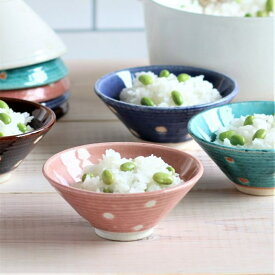 みのる陶器 美濃焼 土物ドット 茶碗 中 直径12.5×高さ5.7cm 陶器 和 食器 レンジ 食洗機 OK 日本製おしゃれ 食器