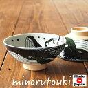 みのる陶器 美濃焼 白波くじら 青 茶碗 特大 φ14.5×H6.5cm 陶器 和 食器 レンジ 食洗機 OK 日本製