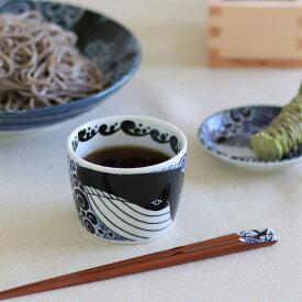 食器 みのる陶器 美濃焼 白波くじら ソバチョク φ8.5×H6.8cm 陶器 和 食器 レンジ 食洗機 OK 日本製 和 洋 食器 うつわ おしゃれ