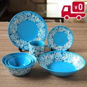 送料無料食器おしゃれ一人暮らしセット和食器KUKKAクッカアクアブルー青食器7点セット日本製美濃焼北欧テイスト洋食器可愛い食器プレゼントお買い得みのる陶器