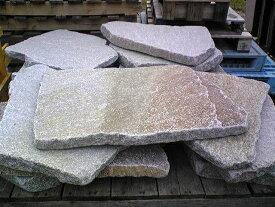 飛び石乱形石材ステップストーン諏訪鉄平石乱形スリ飛び石角丸