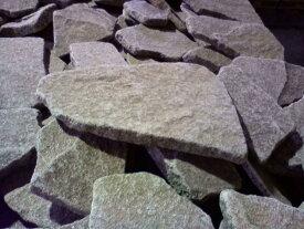 小飛び石乱形石ステップストーン伊吹石グレー大判1束(約2〜3枚セット)鉄平石・敷石庭・アプローチ・ガーデン