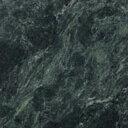 ペットのひんやりクールベッド訳アリ在庫処分大理石★台湾ジャモン☆400x400x13【RCP】
