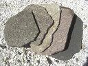乱形石材飛び石 ★ステップストーン御影石 天然石材御影石1束(1〜2枚セット色混合)敷石庭・アプローチ・ガーデンP06May16