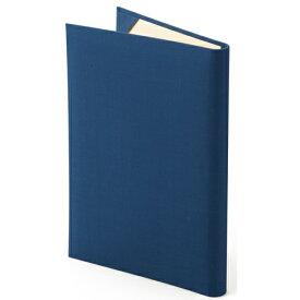 証書ファイル 背丸 布 紺 A3用 8252