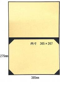 証書ファイル 布 紺 B4 賞状用 9332