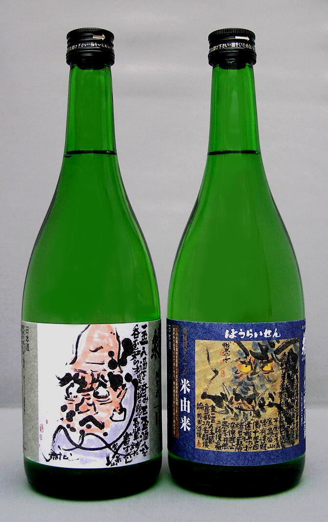 【じんせいいきにかんず べし】蓬莱泉 特別純米 可。720ml蓬莱泉 人生感意気 720ml2本飲み比べセット