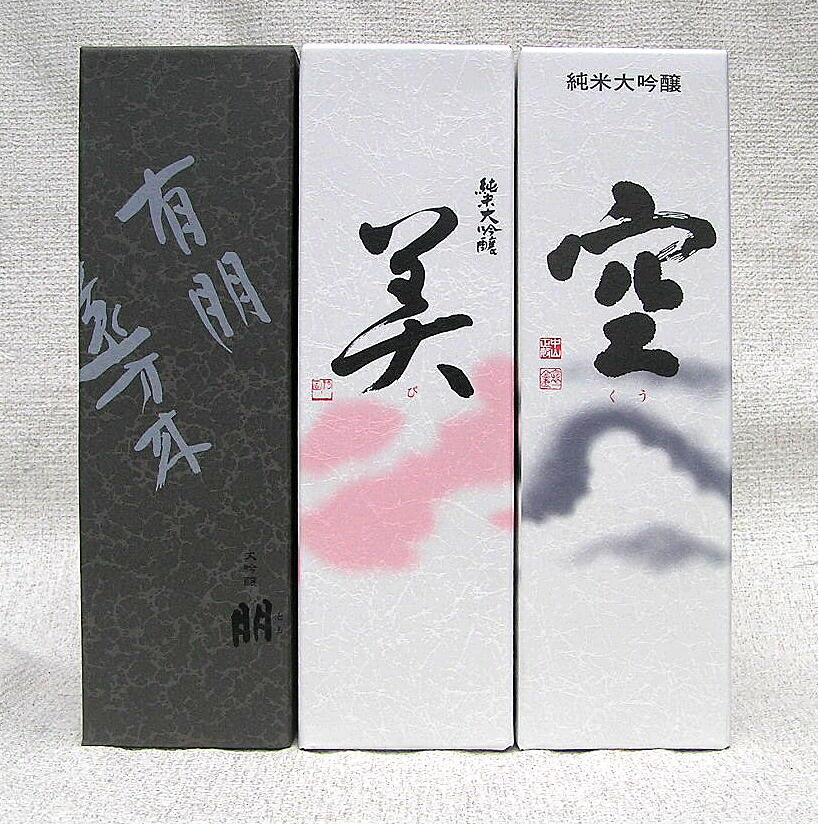 【送料割引対象外商品】蓬莱泉 空・美・朋720ml 3本セット
