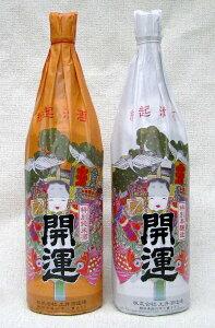 開運 紅白特別本醸造・特別純米1800ml 2本セット