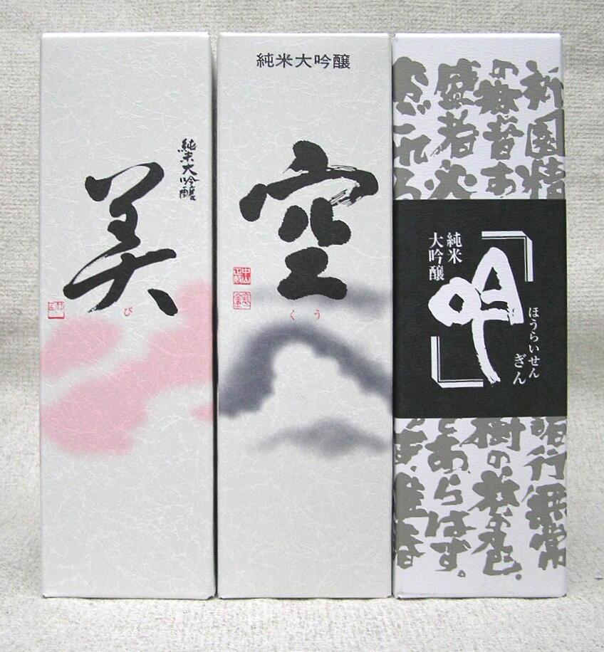 【送料割引対象外商品】蓬莱泉 一文字シリーズ吟生・空・美・朋・和・可 720ml6本セット