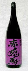 薩州赤兎馬 紫芋紫の赤兎馬 1800ml