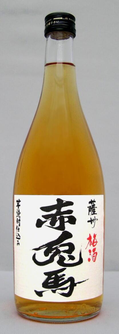 薩州 赤兎馬 梅酒 14度芋焼酎仕込み 720ml