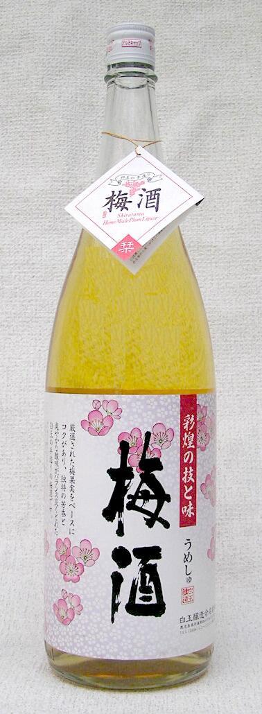 【送料割引対象外商品】白玉醸造 彩煌の梅酒 1800ml