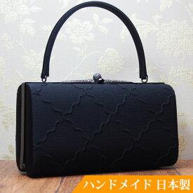 フォーマルバッグ 黒 布 日本製 弔事 法事 結婚式 葬儀 お受験 入学式 入園式 卒業式 ブラックフォーマル バッグ MINOTOFU bfc04