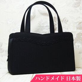 フォーマルバッグ 黒 布 日本製 弔事 法事 結婚式 葬儀 お受験 入学式 入園式 卒業式 ブラックフォーマル バッグ MINOTOFU bff02