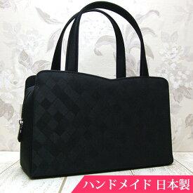 フォーマルバッグ 黒 布 日本製 弔事 法事 結婚式 葬儀 お受験 入学式 入園式 卒業式 ブラックフォーマル バッグ MINOTOFU bff03