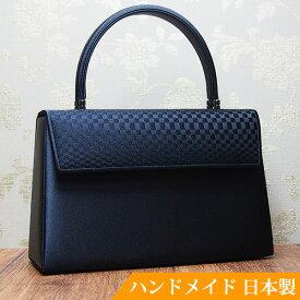 フォーマルバッグ 黒 布 日本製 弔事 法事 結婚式 葬儀 お受験 入学式 入園式 卒業式 ブラックフォーマル バッグ MINOTOFU bfm01