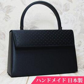 フォーマルバッグ 黒 布 日本製 弔事 法事 結婚式 葬儀 お受験 入学式 入園式 卒業式 ブラックフォーマル バッグ MINOTOFU bfm05