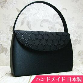 フォーマルバッグ 黒 布 日本製 弔事 法事 結婚式 葬儀 お受験 入学式 入園式 卒業式 ブラックフォーマル バッグ MINOTOFU bfr01