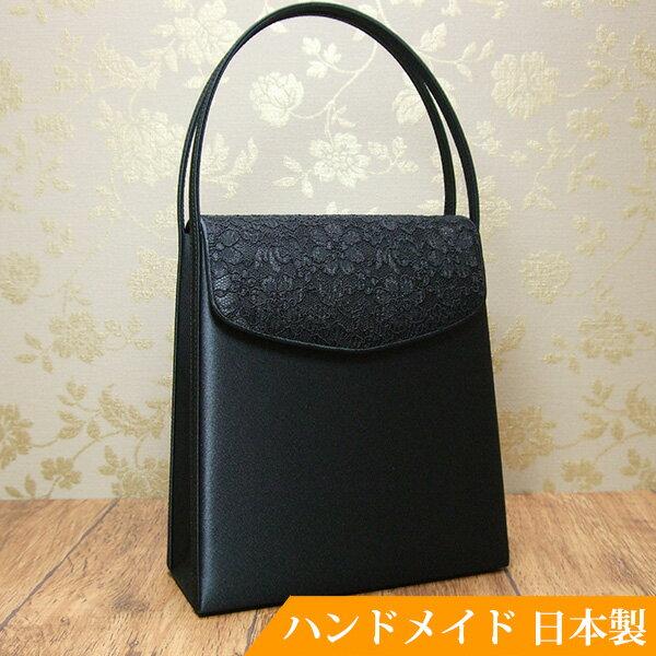 フォーマルバッグ 黒 布 日本製 弔事 法事 結婚式 葬儀 お受験 入学式 入園式 卒業式 ブラックフォーマル バッグ MINOTOFU bfr03