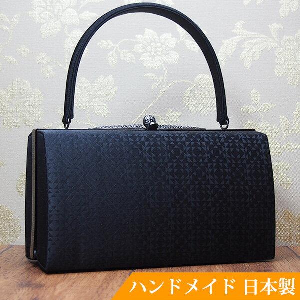 フォーマルバッグ 黒 布 日本製 弔事 法事 結婚式 葬儀 お受験 入学式 入園式 卒業式 ブラックフォーマル バッグ 数量限定生産 MINOTOFU bfsp01