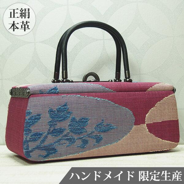 和装バッグ 和 バッグ 正絹 日本製 着物用 MINOTOFU HMWA-e