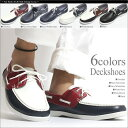 デッキシューズ メンズ / カジュアル デッキシューズ 《デッキシューズメンズスニーカーホワイト白ネイビーモカシン靴…