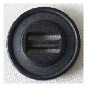 ミリタリーボタン(BDU004-09)20mm 黒 手作り、手芸、釦付け替え)に