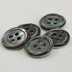 貝ボタン STB17-15 高瀬貝(スモーク) 15mm 1個入 ハンドメイド(手作り、手芸、釦付け替え)に