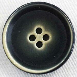 プラスチックボタン VT108-07 23mm 1個入 水牛調やナット調のボタン