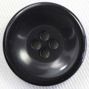 プラスチックボタン VT5010-09 23mm 1個入 水牛調やナット調のボタン