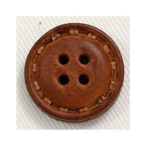 ハンドメイド(手作り、手芸、釦付け替え)に 本革レザーボタン(NO21-1)15mm