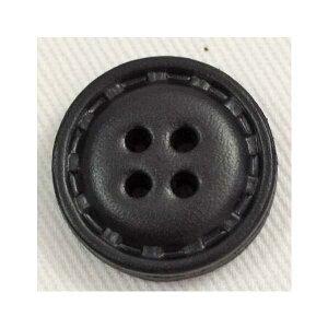 ハンドメイド(手作り、手芸、釦付け替え)に 本革レザーボタン(NO21-5)29mm