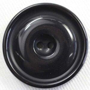 プラスチックボタン(GT71-09 黒 20mm 1個入) 水牛調やナット調、最高傑作のボタン