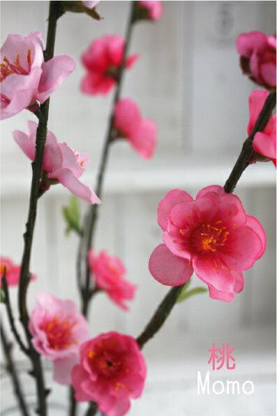 桃の花 2本 03849造花 インテリア シルクフラワー アートフラワー