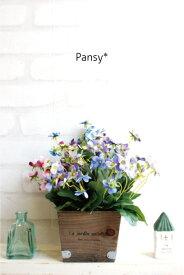 パンジーブッシュ 32602造花 インテリア 未触媒 器なし フェイクグリーン 観葉植物